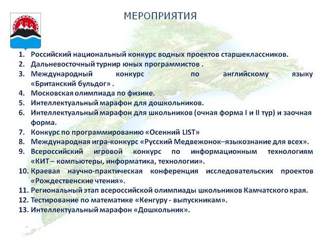 Декларация конкурс