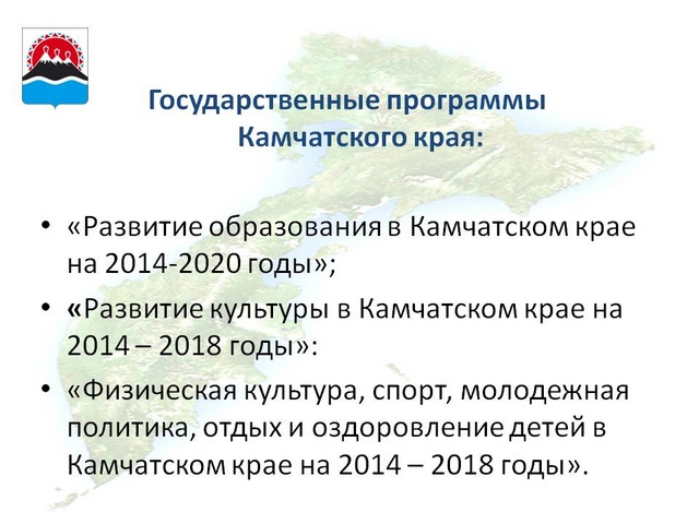 Талантливые дети россии доклад 8228